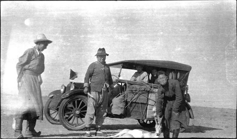 Зээр агнасан нь, 1922 он