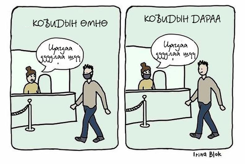 Банкан дээр
