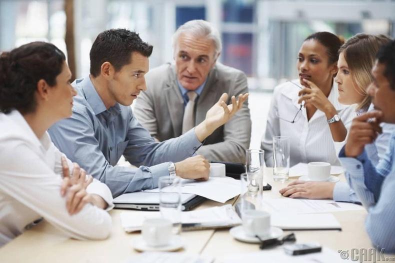Олон уулзалтууд төлөвлөх