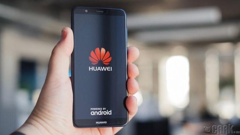 """Huawei""-ийн хориг"
