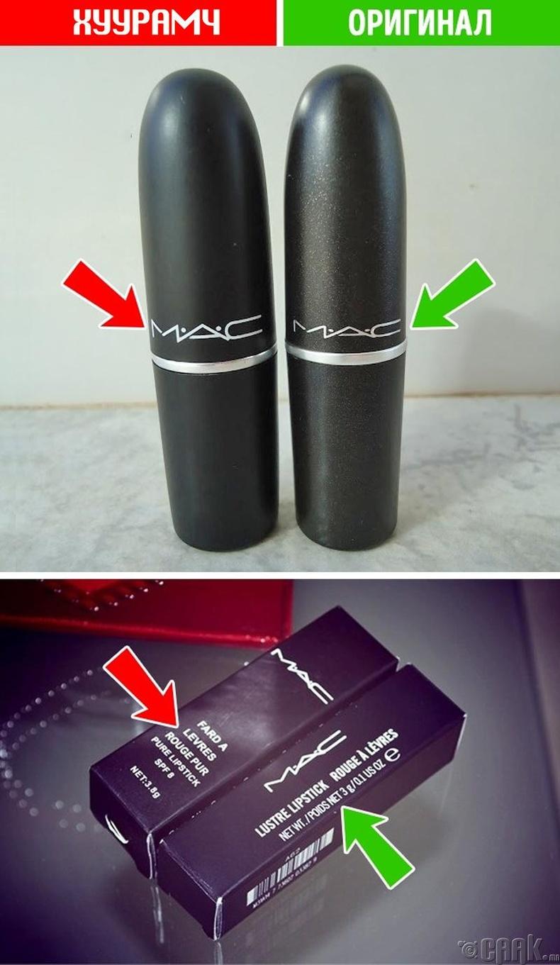 """""""Мак""""-ын гоо сайхны бүтээгдэхүүнүүд:"""