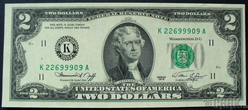 Хоёр долларын дэвсгэрт байдгийг та мэдэх үү?