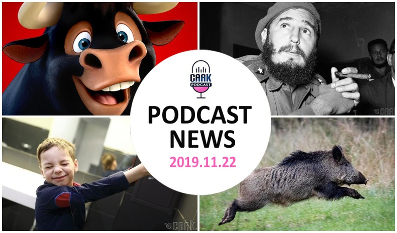Podcast news - Танин мэдэхүй (2019.11.22)