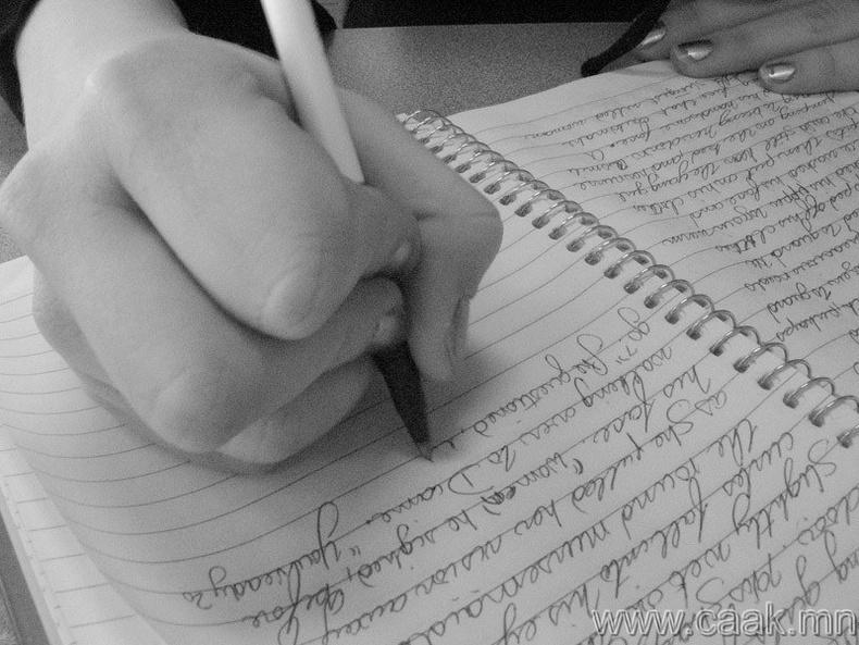 Тэмдэглэл хөтөл