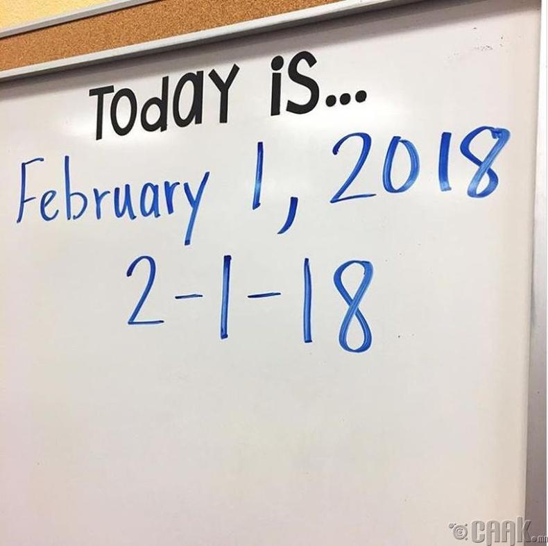 Он,сар,өдөр гэсэн дарааллын оронд Сар,өдөр,он гэсэн дарааллыг хэрэглэдэг