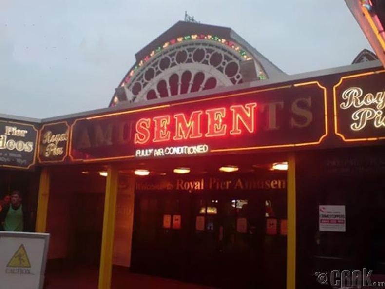 Amusements - Semen (Үрийн шингэн)