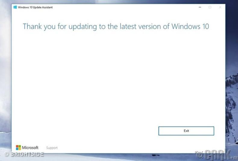 Windows -ийг ашиглах хэрэггүй