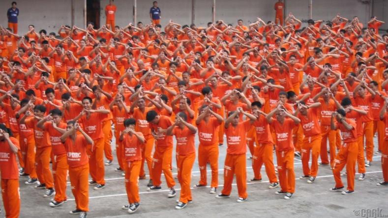 Филиппин улсын Цебу хорих газар