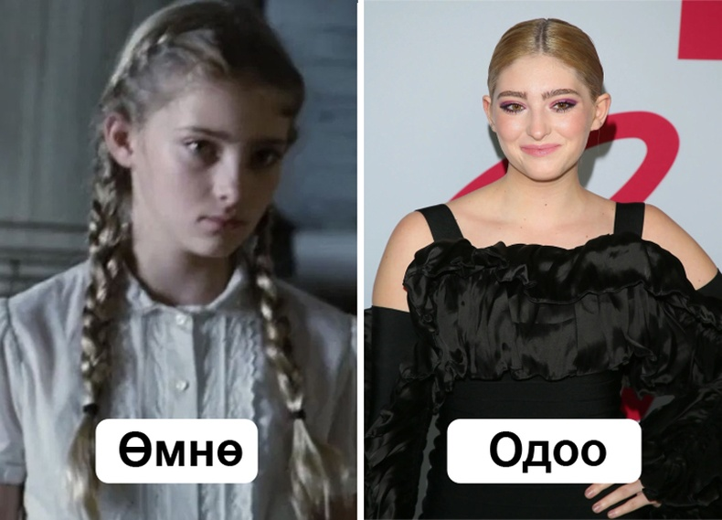 Уиллоу Шилдс (Willow Shields)