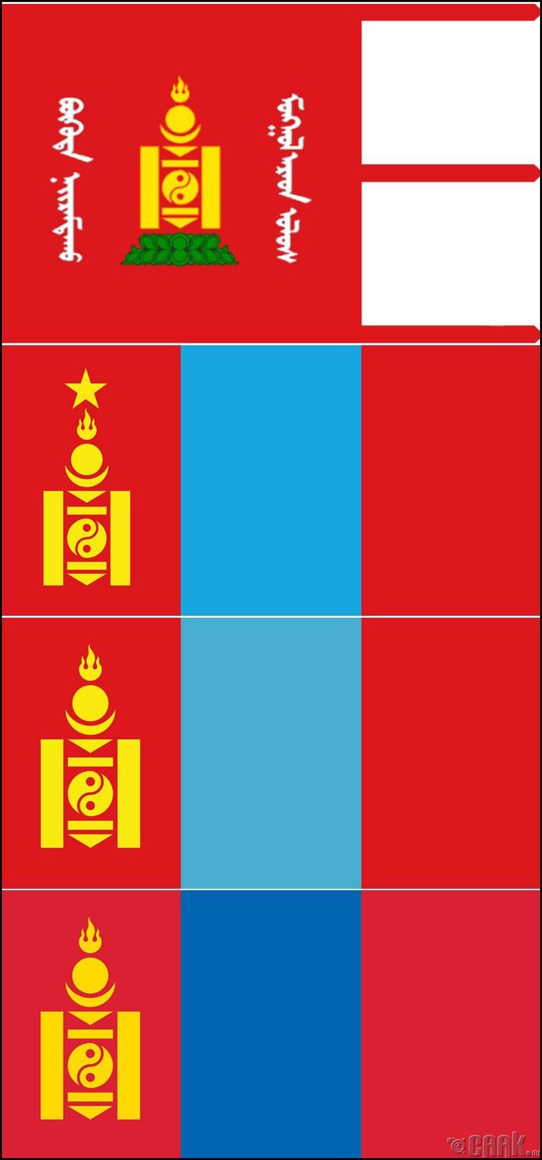 Бонус: Монгол улсын төрийн далбааны түүхэн хувьсал