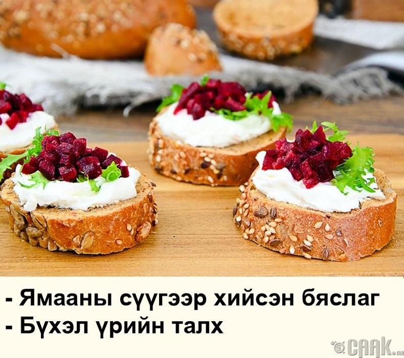 Ямааны сүүгээр хийсэн бяслагтай хачиртай талх