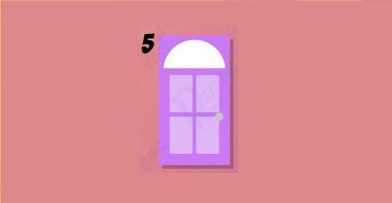 Тавдугаар хаалга