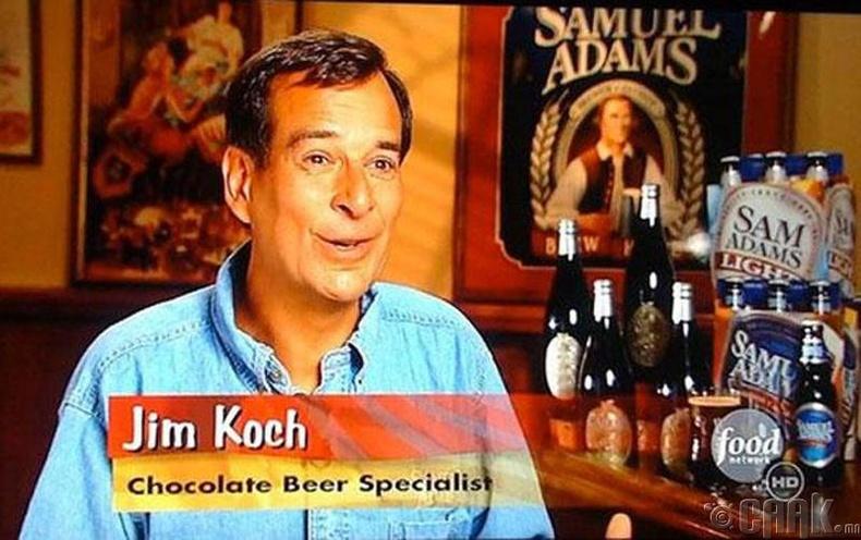 Жим Кох, шоколадтай шар айрагны мэргэжилтэн