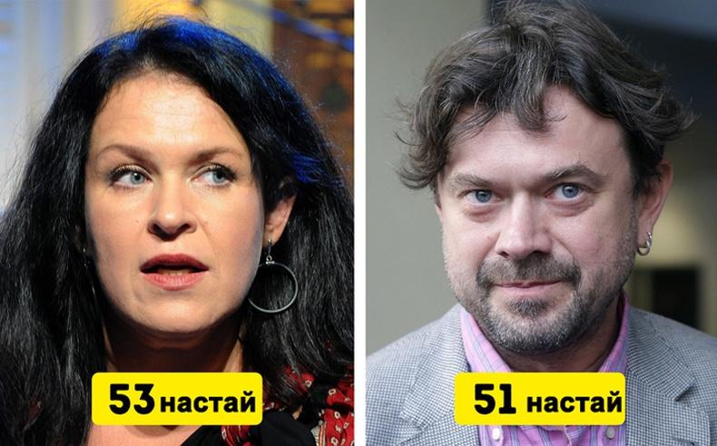 Украйн