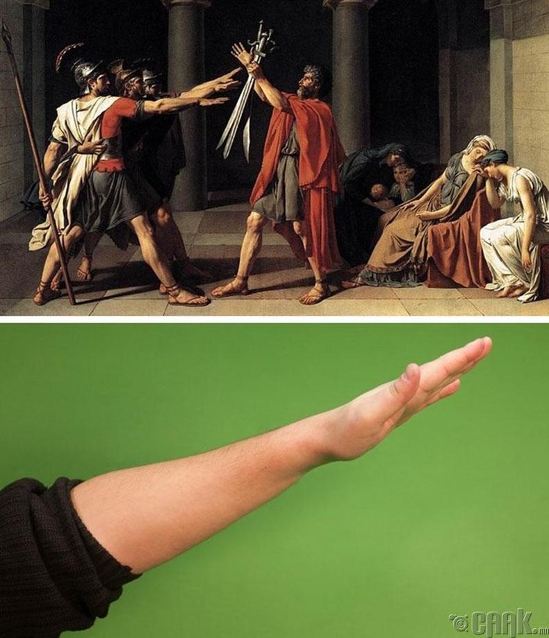 Ром мэндчилгээ