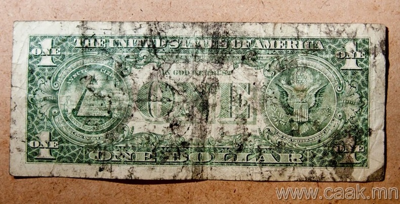 Мөнгө