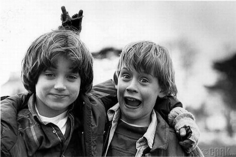 Элиа Вүүд (Elijah Wood) болон Макаулэй Калкин (Macaulay Culkin)