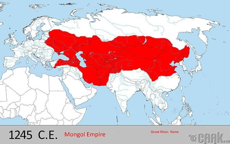 Их Монгол Улс