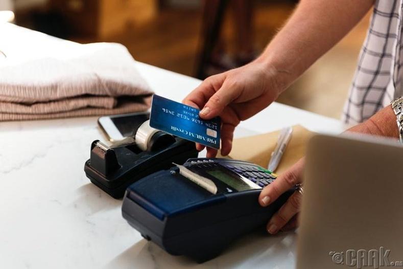 Зээлийн карт нь нууц үггүй ба хуулган дээр гарын үсэг зурдаггүй
