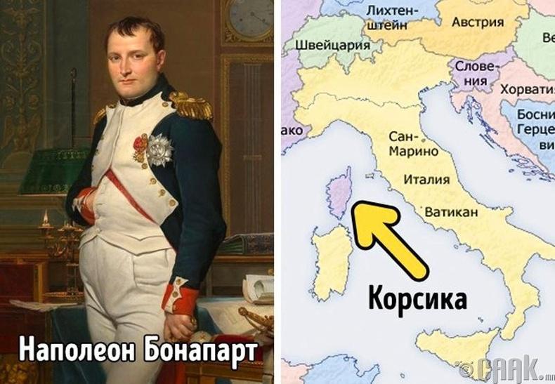 Наполеон болон Франц улс