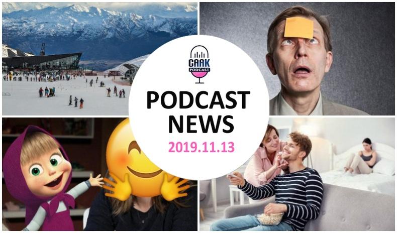 Podcast news - Танин мэдэхүй (2019.11.13)
