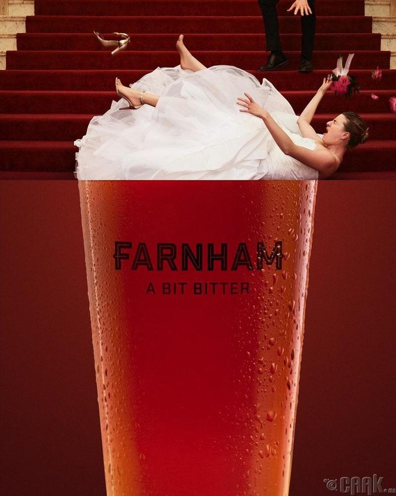 """""""Farnham"""" пиво: Арай л илүү"""