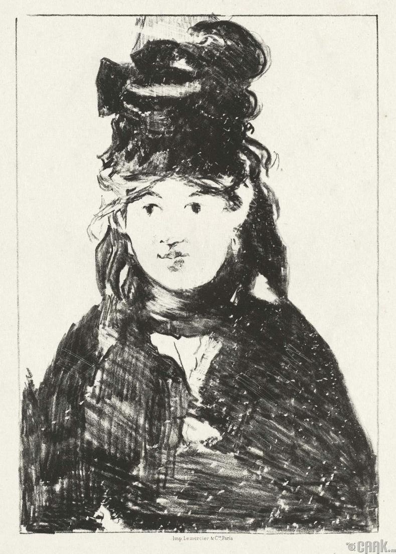 Берте Морисот (Berthe Morisot)- Эдуард Маннэдийн урлагийн охин тэнгэр