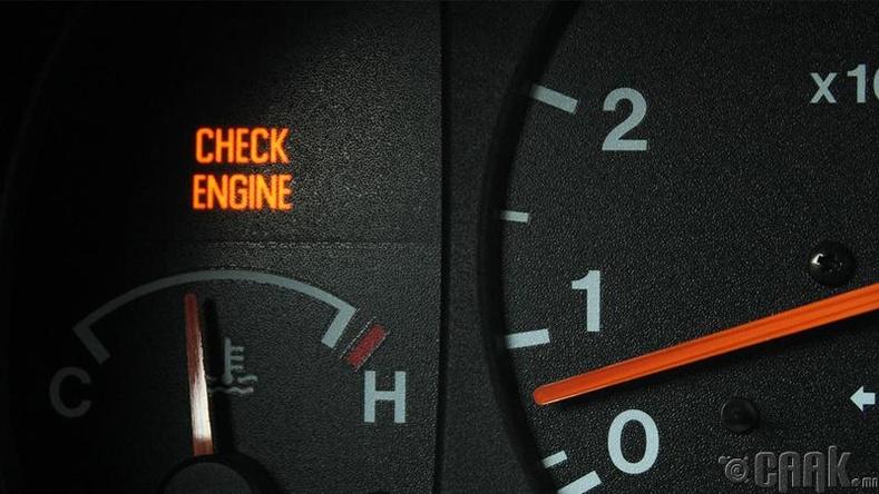 """""""CHECK ENGINE"""" гэрлийг үл тоох"""