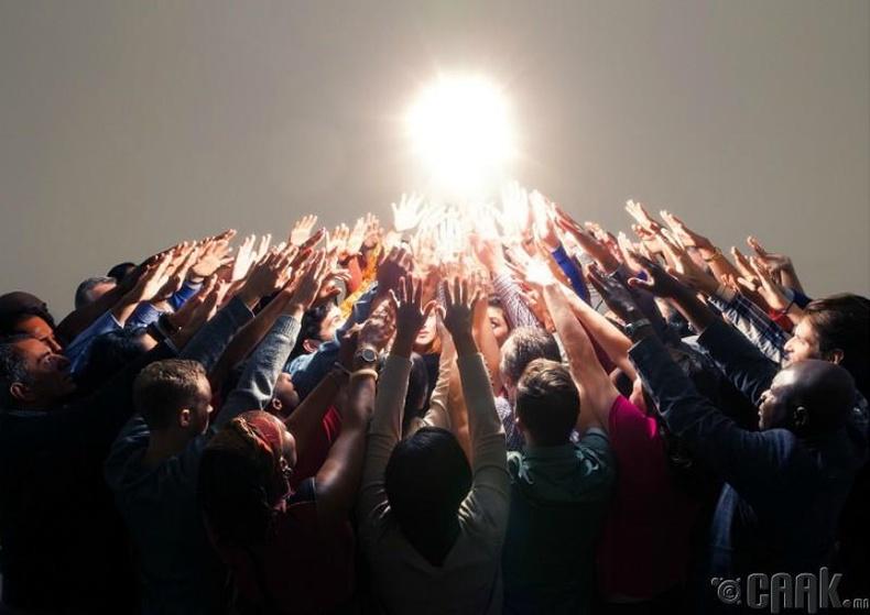 Эв нэгдэлтэй байх арга замыг эрэлхийл