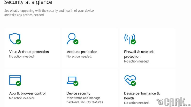 """Шилдэг үнэгүй хамгаалалтын програм: """"Microsoft Defender"""""""