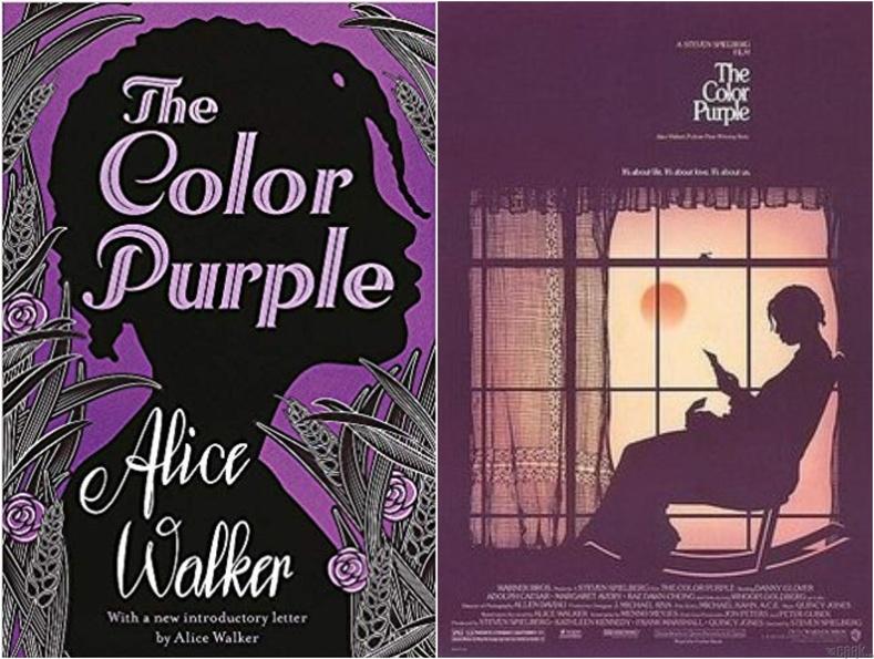 """""""Нил ягаан өнгө"""" (The Color Purple)"""