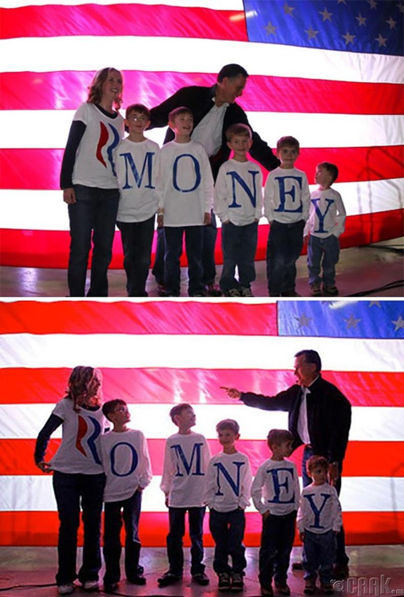 """""""Money"""" буюу мөнгө гэсэн бичиг нь үнэндээ """"Romney"""" гэсэн бичиг байжээ"""