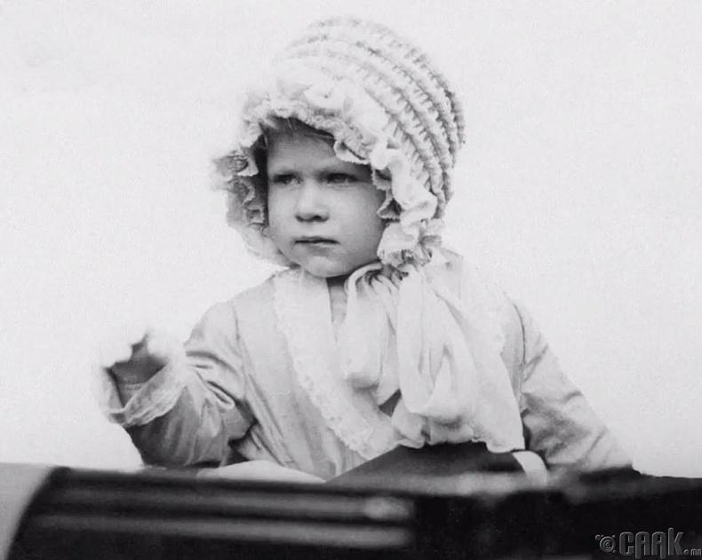 1928 онд, 2 настайдаа
