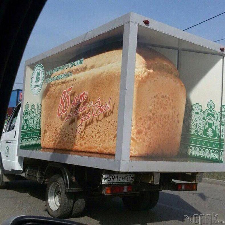 Талх түгээх машин