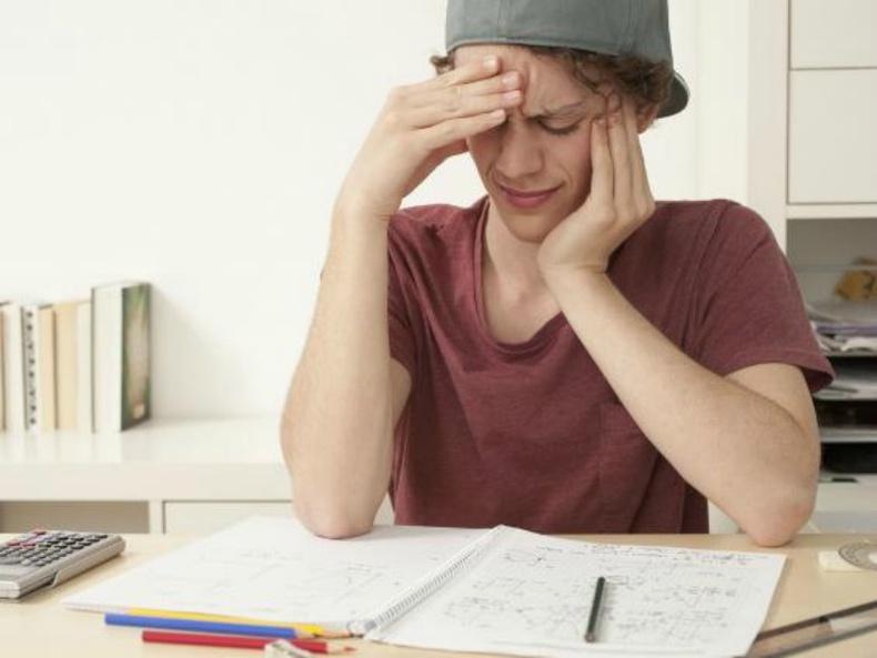 Шалгалтанд бэлэн биш байх