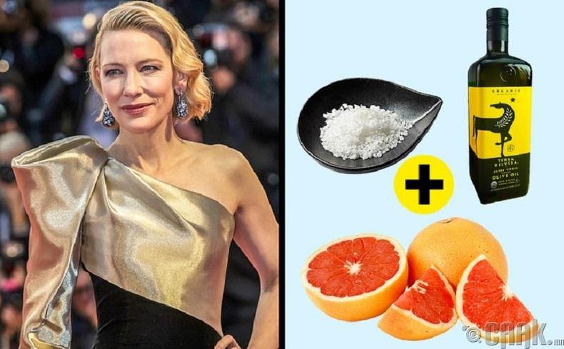 Кэйт Бланшет (Cate Blanchett) - ийн биеийн арьс гуужуулагч