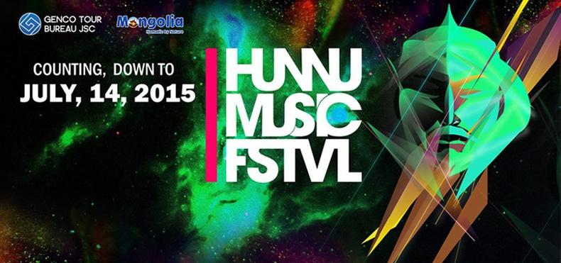 """""""Hunnu Music Festival"""" Олон улсын хөгжмийн наадмын тов зарлагдлаа"""