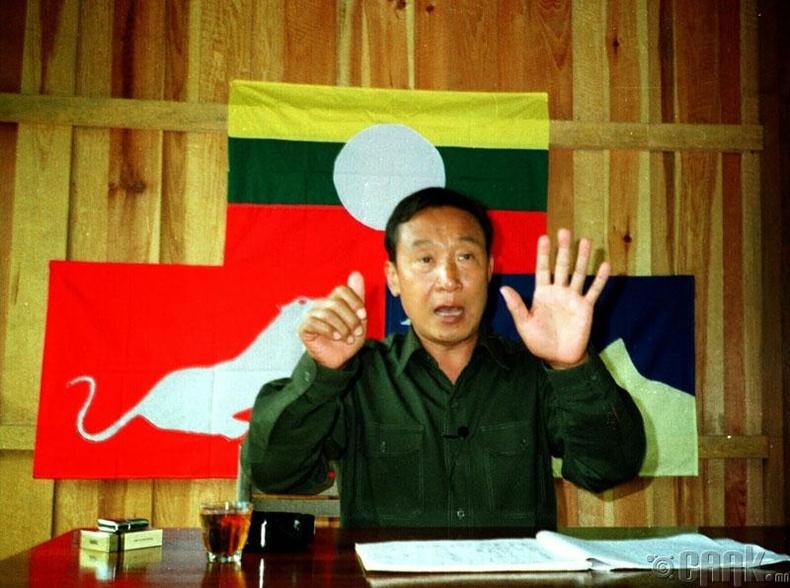Кун Са (Khun Sa)