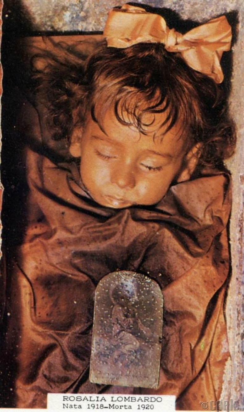 Хоёр настай Розалия Ломбардо