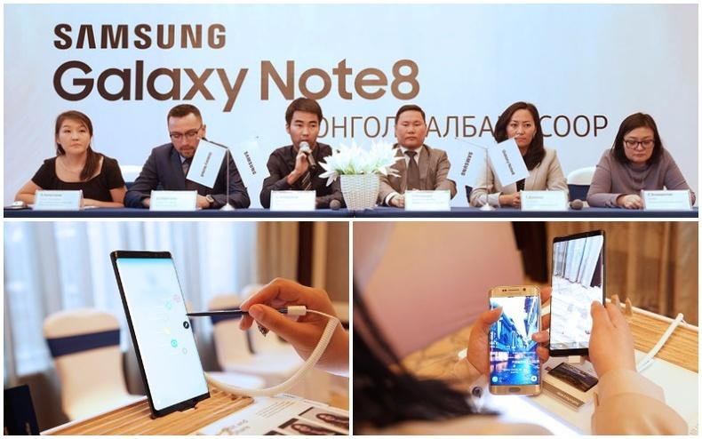 """""""Samsung Galaxy Note8"""" гар утас Монголд албан ёсоор худалдаанд гарлаа"""