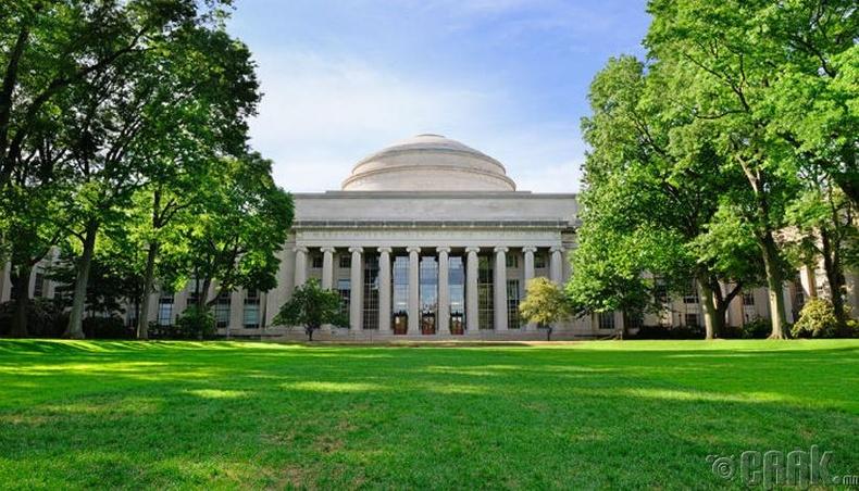 Массачусетсийн Технологийн Институт (MIT)