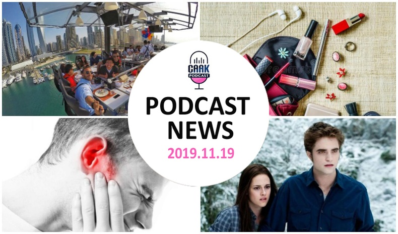 Podcast news - Танин мэдэхүй (2019.11.19)