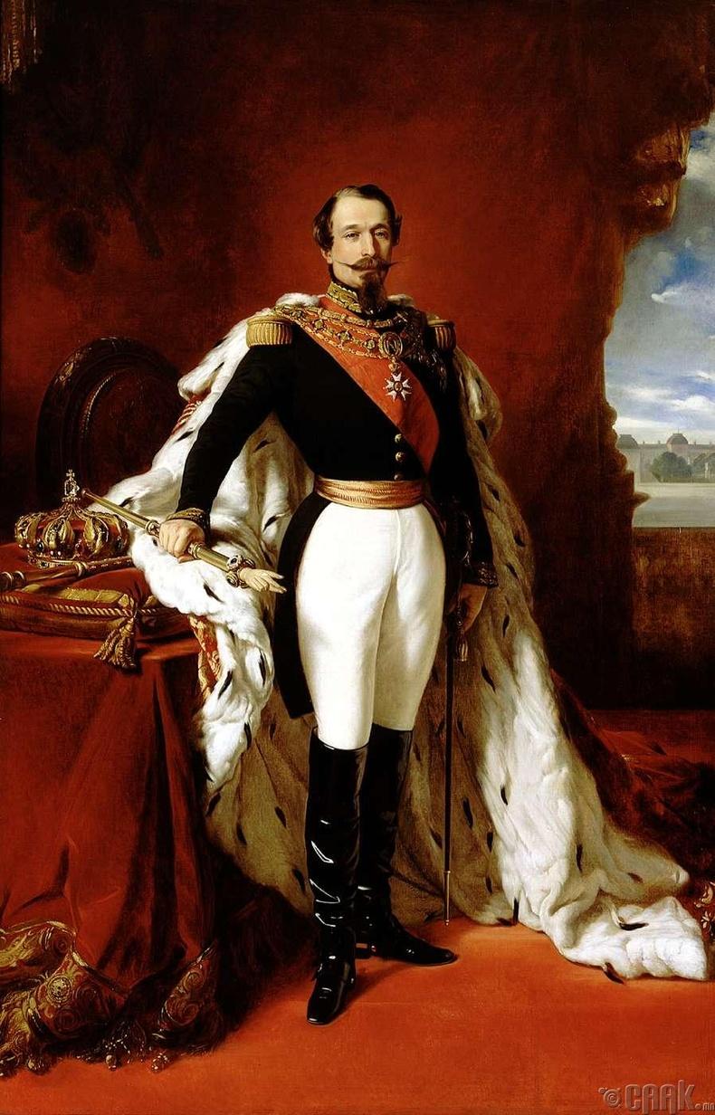 3-р Наполеон - Францын эзэнт гүрэн