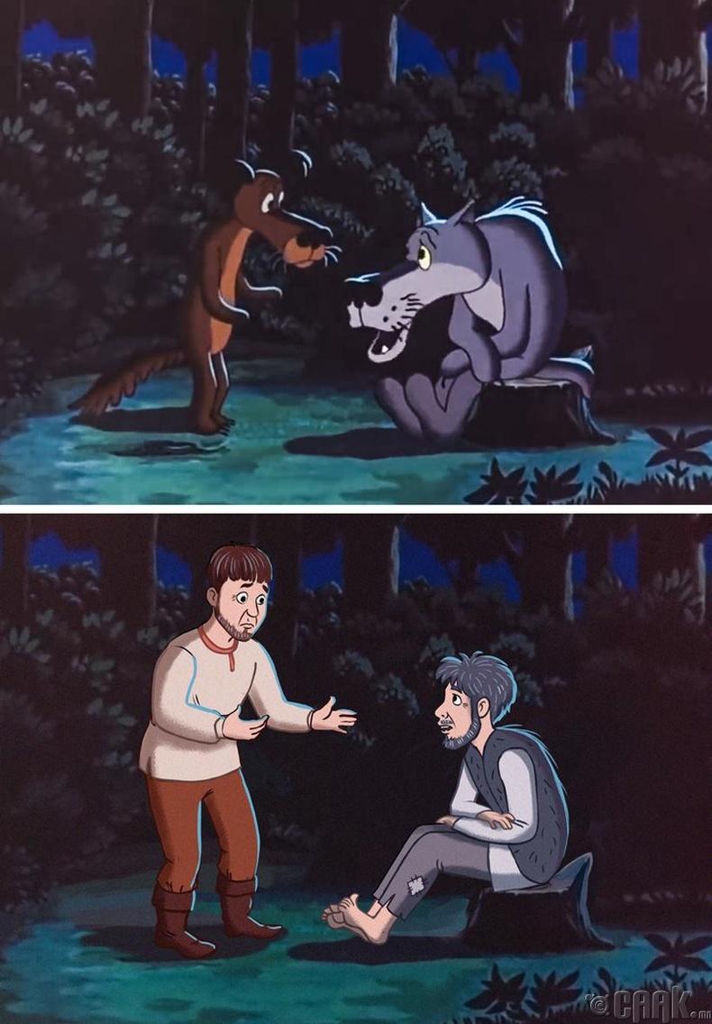 Чоно, нохой хоёр (Эрт урьдын цагт нэгэн нохой байжээ...)