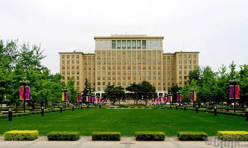 Чинхуа Их Сургууль (Tsinghua University)