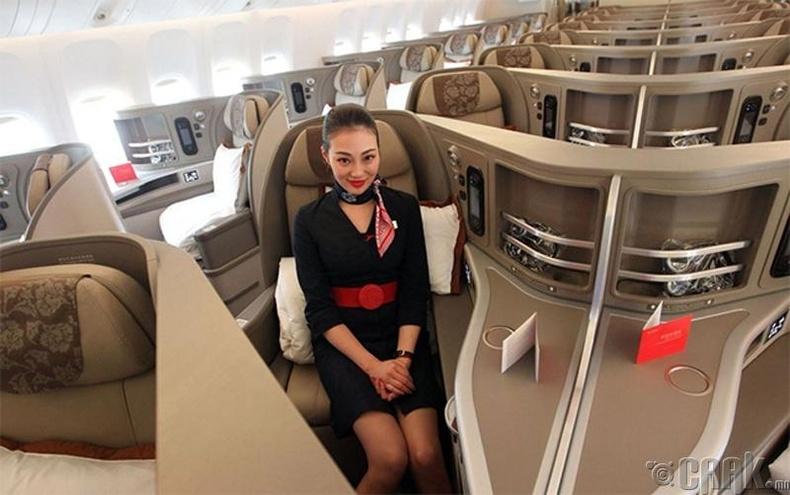 """""""Air China"""""""