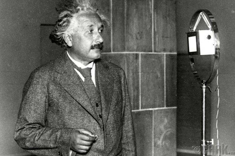 Эйнштейн хэзээ ч математикийн хичээл дээрээ унаж байгаагүй