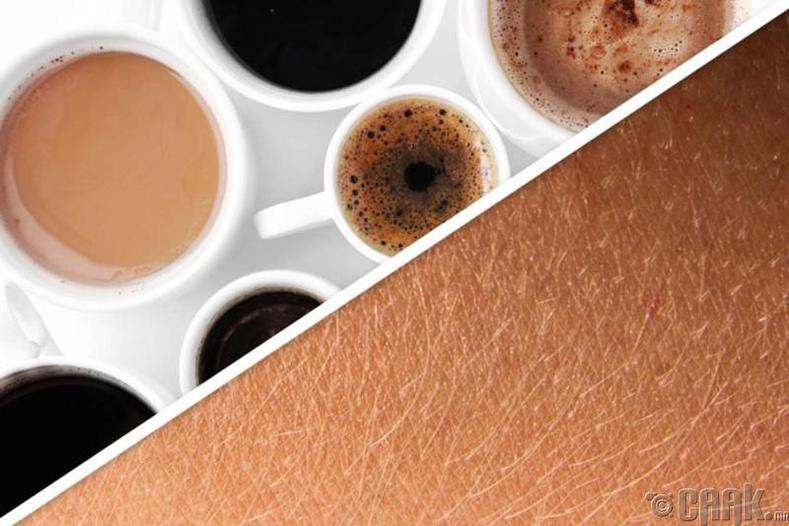Кофег тааруулж уудаггүй