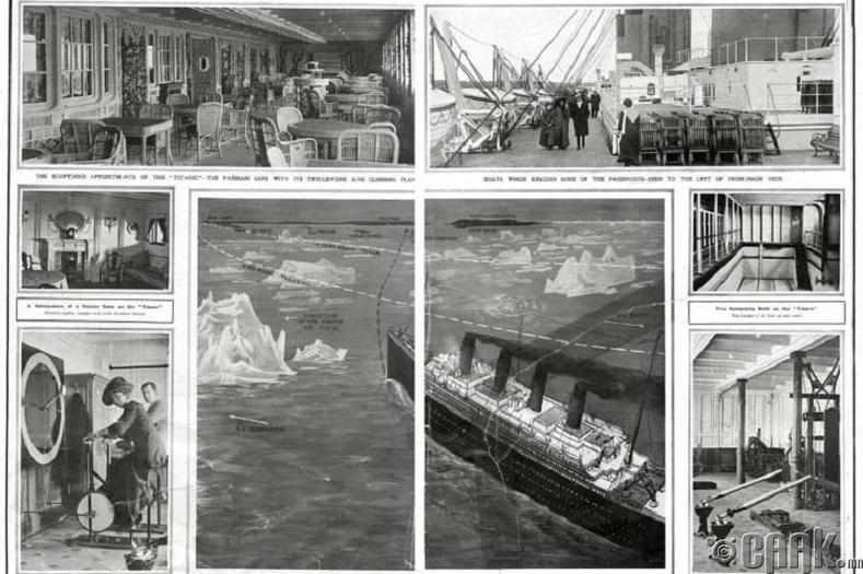 """""""Титаник"""" хөлөг онгоц мөсөн уулнаас болж живээгүй"""