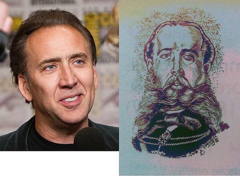 Николас Кейж ба Мексикийн эзэн хаан I Максимилиан  (Nicolas Cage and Maximilian I)